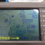 降雨強度169mm 20140417